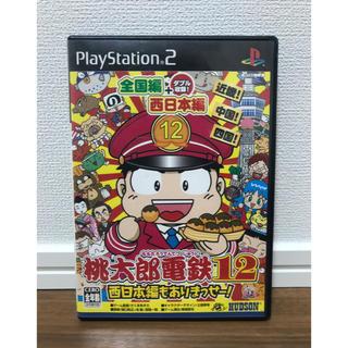 ハドソン(HUDSON)のPS2  桃太郎電鉄12(家庭用ゲームソフト)