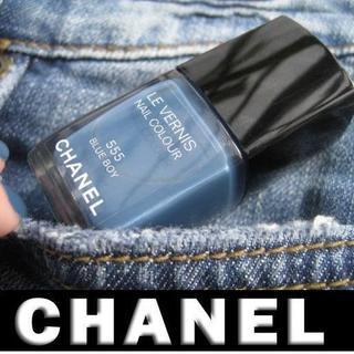 CHANEL - ★限定品★超激レア★入手困難★シャネル ヴェルニ 555 ブルーボーイ