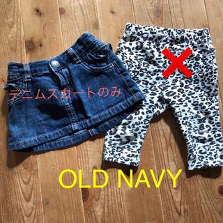 オールドネイビー(Old Navy)のオールドネイビー OLD NAVY ベビー用 デニムスカート 70 女の子(スカート)