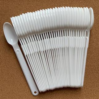 ワコウドウ(和光堂)の調乳スプーン 20ml 33本セット(スプーン/フォーク)