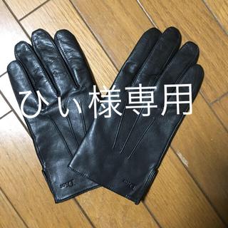 ディオール(Dior)のディオール  革手袋  黒(手袋)