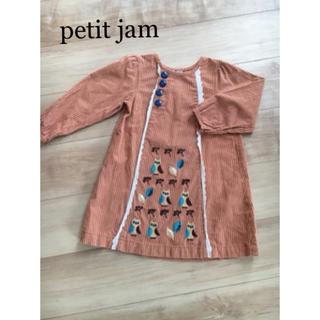 プチジャム(Petit jam)のプチジャム  110 ワンピース(ワンピース)