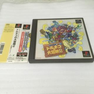 PlayStation - ドラゴンクエストキャラクターズ トルネコの大冒険2 不思議のダンジョン