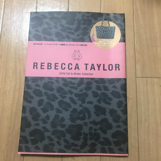 REBECCA TAYLOR 2009 Fall&Winter Collect…(ファッション)