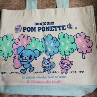 ポンポネット(pom ponette)のポンポネット  カバン バック 女の子(トートバッグ)