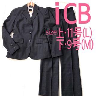 アイシービー(ICB)のICB パンツスーツ 9号~11号 M~L(スーツ)