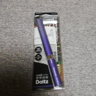 パナソニック(Panasonic)のポケットドルツ パナソニック(電動歯ブラシ)