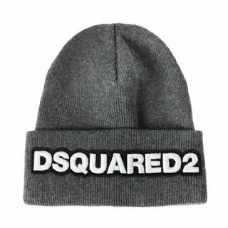 ディースクエアード(DSQUARED2)のDsquared2 ニット帽 試着のみ(ニット帽/ビーニー)