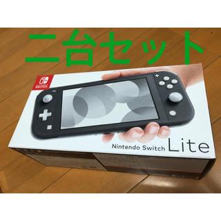 ニンテンドースイッチ(Nintendo Switch)のNintendo Switch Lite グレー(家庭用ゲーム機本体)