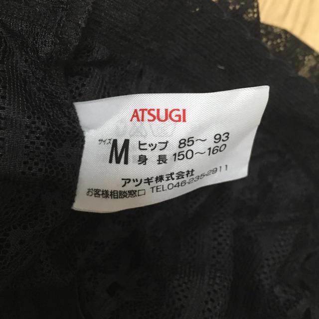 Atsugi(アツギ)のレギンス レース 新品 ブラック ATSUGI レディースのレッグウェア(レギンス/スパッツ)の商品写真