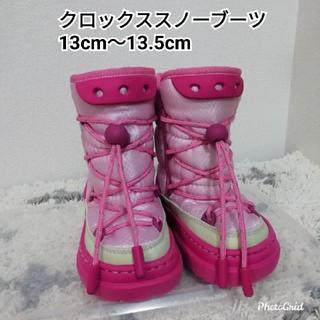 crocs - クロックス CROCS キッズ スノーブーツ 13cm〜13.5cm ピンク