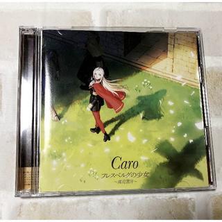 フレスベルグの少女~風花雪月~ (初回限定盤) (CD+DVD)(ゲーム音楽)