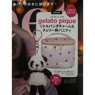 ジェラートピケ(gelato pique)のパンダチャーム&バニティポーチ(チャーム)