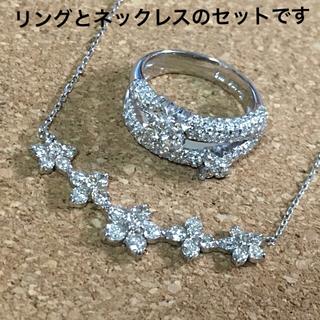 PonteVecchio - 2.12ct♡ポンテヴェキオ♡ダイヤ♡リングとネックレスのセットです