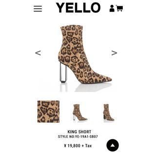 イエローブーツ(Yellow boots)のYELLO ショートブーツ レオパードブーツ M 新品未使用 送料込み(ブーツ)
