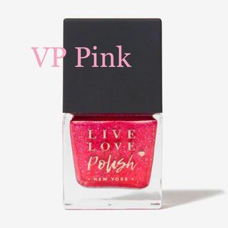 新品 VP Pink マニキュア ピンク Live Love Polish(マニキュア)