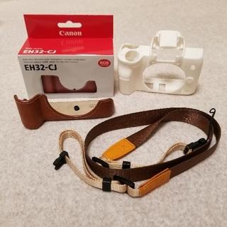 Canon - 美品 EOS kiss M ボディジャケット ストラップ セット