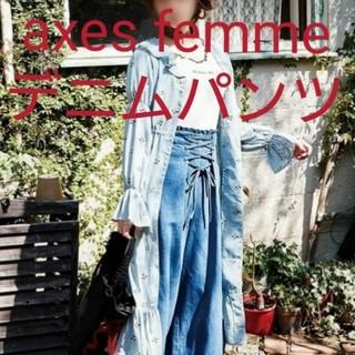 アクシーズファム(axes femme)の新品タグ付き☆アクシーズファム レースアップデニムパンツ(デニム/ジーンズ)