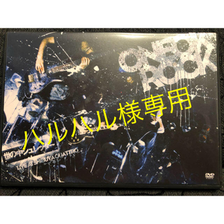 ONE OK ROCK - 【美品】 DVD ONE OK ROCK/LIVE DVD世の中シュレッダー