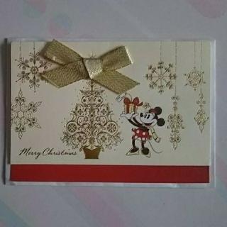 Disney - グリーティングカード クリスマス用 ☆ ミニーマウス ☆