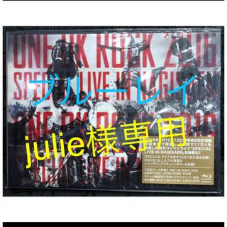 ワンオクロック(ONE OK ROCK)のブルーレイ ONE OK ROCK LIVE IN NAGISAEN(ミュージック)
