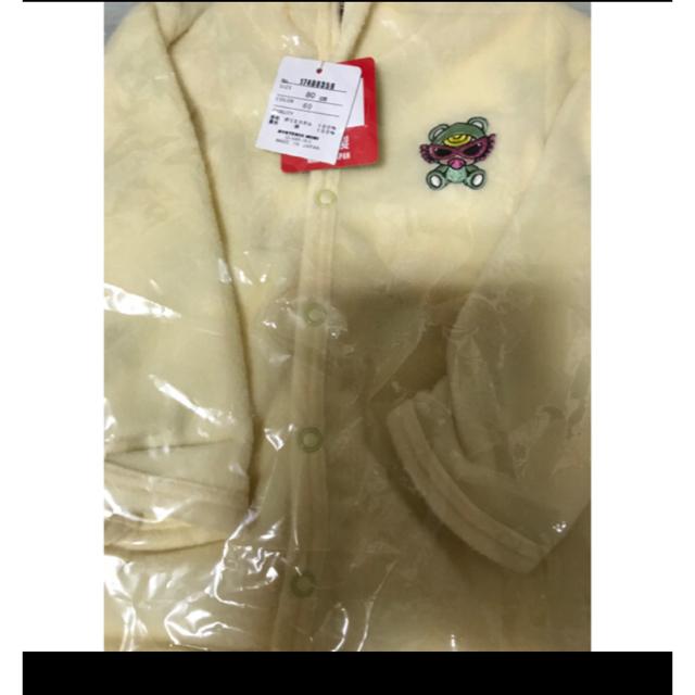 HYSTERIC MINI(ヒステリックミニ)の 専用❤️15日までおとりおき❤️テディ  カバーオール 80 キッズ/ベビー/マタニティのベビー服(~85cm)(カバーオール)の商品写真