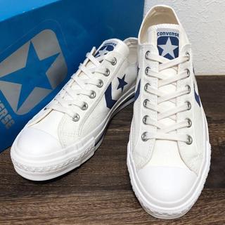 コンバース(CONVERSE)の完売品✨シェブロンスター ホワイト×ブルー 25.5〜26cm(サンダル)