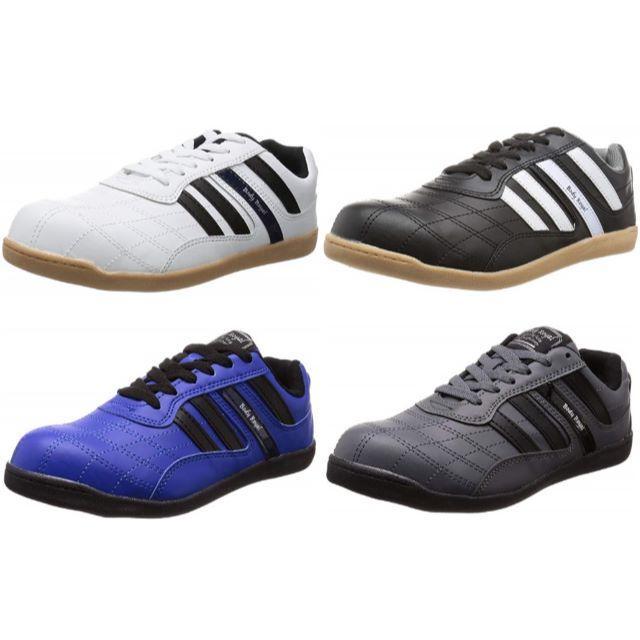 安全靴 セーフティシューズ 24.5〜28.0cm メンズの靴/シューズ(その他)の商品写真
