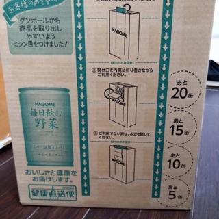 カゴメ(KAGOME)のカゴメ野菜ジュース(その他)