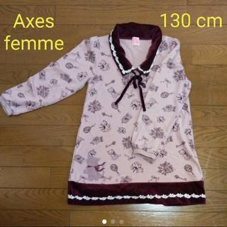 アクシーズファム(axes femme)のaxes femme 130 cm 女の子 ワンピース(ワンピース)