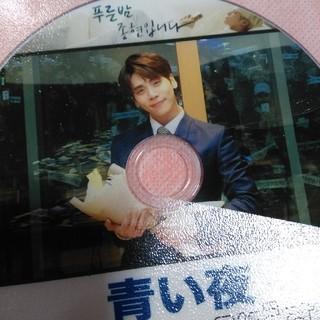 シャイニー(SHINee)のSHINee ジョンヒョン 見えるラジオ最終回 DVD(K-POP/アジア)