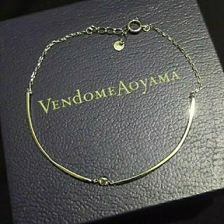 ヴァンドームアオヤマ(Vendome Aoyama)のヴァンドーム青山 プラチナ バングル ブレスレット ダイヤ(ブレスレット/バングル)