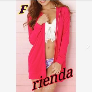 リエンダ(rienda)のゲリラセール☆*° rienda ショッキングピンクパーカー サイズF(パーカー)