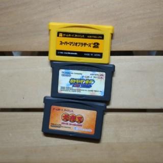 ゲームボーイアドバンス(ゲームボーイアドバンス)のゲームボーイアドバンスソフト3本セット(家庭用ゲームソフト)