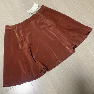 ジーユー(GU)のGU サーキュラースカート ダブルジップ(ミニスカート)