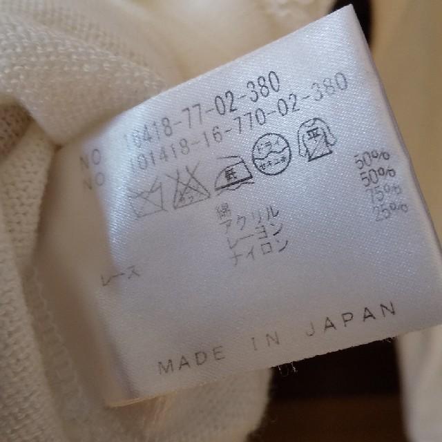 ANAYI(アナイ)のアナイ レースニット レディースのトップス(ニット/セーター)の商品写真