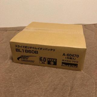 マキタ(Makita)のマキタ BL1860B 15個 A-60464(バッテリー/充電器)