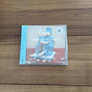 ユニゾンスクエアガーデン(UNISON SQUARE GARDEN)のシュガーソングとビターステップ 初回限定盤2CD(ポップス/ロック(邦楽))