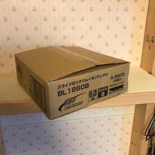 マキタ(Makita)のマキタ BL1860B 25個 A-60464(バッテリー/充電器)