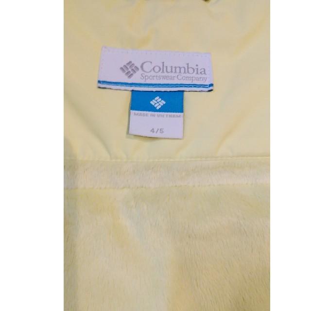 Columbia(コロンビア)の子供 スキーウェア 110cm コロンビア バガセット スポーツ/アウトドアのスキー(ウエア)の商品写真