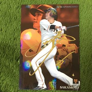 ヨミウリジャイアンツ(読売ジャイアンツ)のプロ野球チップス2018 坂本勇人 箔押しサイン入りカード(スポーツ選手)