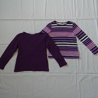 エイチアンドエム(H&M)のH&M長袖Tシャツ二枚セット男女兼用ボーダー紫(Tシャツ/カットソー)