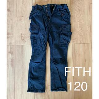 フィス(FITH)のFITH120カーゴパンツ(パンツ/スパッツ)