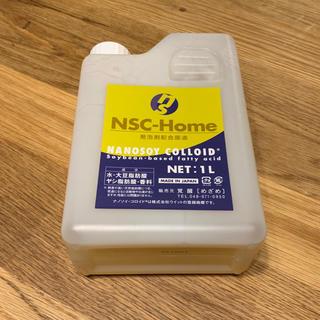 ナノソイコロイドHOME大豆洗剤(洗剤/柔軟剤)