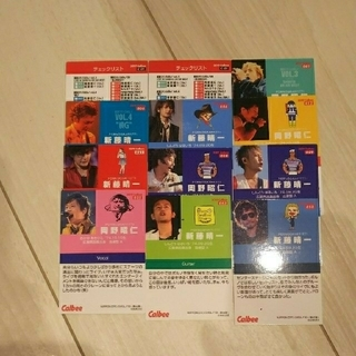 ポルノグラフィティ - ☆2つで500円☆ポルノグラフィティ カード・缶バッチ