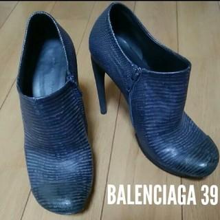 バレンシアガ(Balenciaga)のBALENCIAGA 39(ブーツ)
