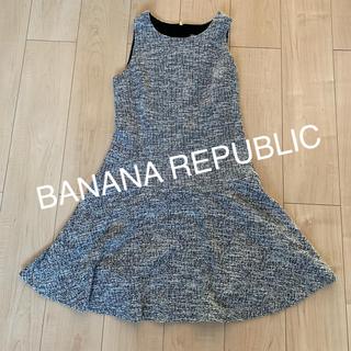 バナナリパブリック(Banana Republic)の【美品】BANANA REPUBLIC バナナリパブリック♡ワンピース(ミニワンピース)