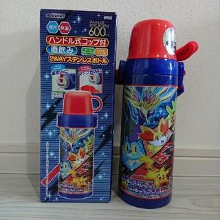 ポケモン(ポケモン)のポケモン 新品 2way ステンレスボトル コップ付直飲み 600ml(水筒)