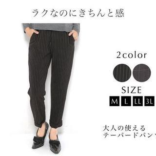 【M ブラック】ストライプ テーパード パンツ オトナ 細見え(サルエルパンツ)