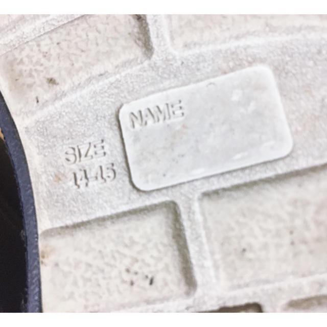 MUJI (無印良品)(ムジルシリョウヒン)の無印良品 レインシューズ 14-15センチ キッズ/ベビー/マタニティのキッズ靴/シューズ(15cm~)(長靴/レインシューズ)の商品写真